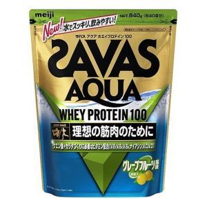 理想の筋肉のために ザバス アクア ホエイプロテイン 100 グレープフルーツ風味 1袋(840g) SAVAS-ザバス サプリメント/プロテイン sportskym