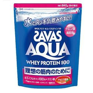 理想の筋肉のために ザバス アクア ホエイプロテイン 100 アセロラ風味 1袋(840g) SAVAS-ザバス サプリメント/プロテイン sportskym