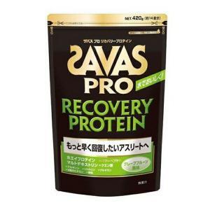 より早い回復をしたい方に ザバスプロ リカバリープロテイン グレープフルーツ味 1袋(420g入) SAVAS-ザバス プロテイン/サプリメント SALE/セール|sportskym