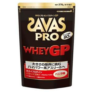ハイパワー系アスリート向 ザバスプロ ホエイプロテインGP バニラ味 1袋(378g入) SAVAS-ザバス プロテイン/サプリメント SALE/セール|sportskym