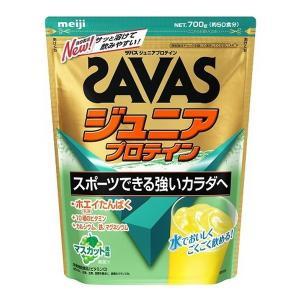 ジュニアプロテイン ザバス ジュニアプロテイン マスカット風味 1袋(700g)約50食分 SAVAS-ザバス サプリメント/プロテイン|sportskym