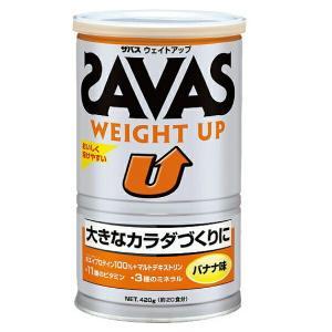 大きなカラダづくりに ザバス ウエイトアップ バナナ味 1缶(420g) SAVAS-ザバス サプリメント/プロテイン|sportskym