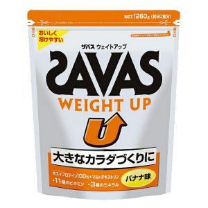 大きなカラダづくりに ザバス ウエイトアップ バナナ味 1袋(1260g) SAVAS-ザバス サプリメント/プロテイン sportskym