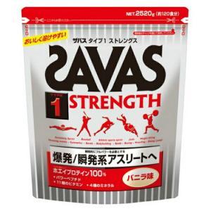 爆発・瞬発系アスリートへ タイプ1 ストレングス バニラ味 1袋(2520g入) SAVAS-ザバス プロテイン/サプリメント SALE/セール|sportskym