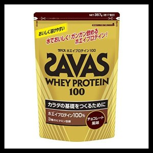 美味しく飲めるプロテイン ホエイプロテイン100 チョコレート味 1袋(357g入) SAVAS-ザバス プロテイン/サプリメント SALE/セール|sportskym