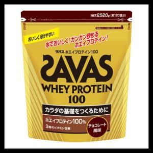 美味しく飲めるプロテイン ホエイプロテイン100 チョコレート味 1袋(2520g入) SAVAS-ザバス プロテイン/サプリメント SALE/セール|sportskym