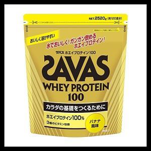 美味しく飲めるプロテイン ホエイプロテイン100 バナナ味 1袋(2520g入) SAVAS-ザバス プロテイン/サプリメント SALE/セール|sportskym