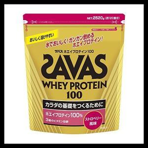 美味しく飲めるプロテイン ホエイプロテイン100 ストロベリー味 1袋(2520g入) SAVAS-ザバス プロテイン/サプリメント SALE/セール|sportskym