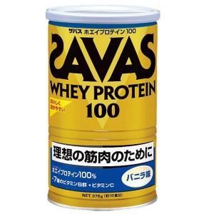 理想とする筋肉のために ザバス ホエイプロテイン100 バニラ味 1缶(378g) SAVAS-ザバス サプリメント/プロテイン|sportskym