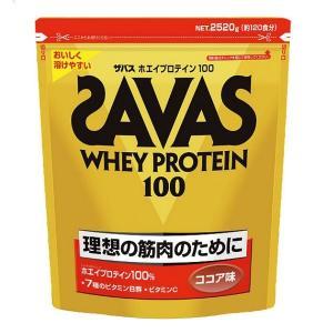理想とする筋肉のために ザバス ホエイプロテイン100 ココア味 1袋(2520g) SAVAS-ザバス サプリメント/プロテイン|sportskym