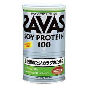 体型維持のために ザバス ソイプロテイン100 ココア味 1缶(315g) SAVAS-ザバス サプリメント/プロテイン|sportskym