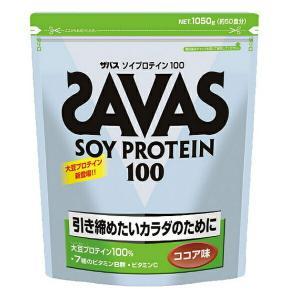 体型維持のために ザバス ソイプロテイン100 ココア味 1袋(1050g) SAVAS-ザバス サプリメント/プロテイン|sportskym
