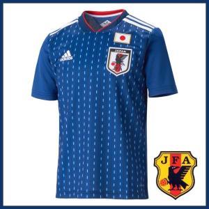 NEWモデル ジュニア サッカー日本代表 レプリカユニホーム S/S ホーム adidas-アディダス サッカーウェア/レプリカシャツ/ユニホーム|sportskym