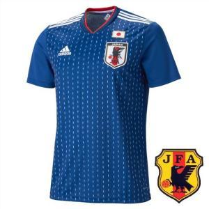 NEWモデル サッカー日本代表 レプリカユニホーム S/S ホーム adidas-アディダス サッカーウェア/レプリカシャツ/ユニホーム|sportskym