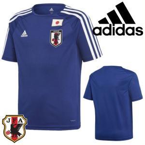 NEWモデル ジュニア サッカー日本代表 ホームレプリカTシャツ adidas-アディダス サッカーウェア/レプリカシャツ/ユニホーム|sportskym