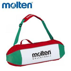 molten-モルテン ボールバッグ バレーボール3個入れ用 バレーボール用品/ボールケース sportskym