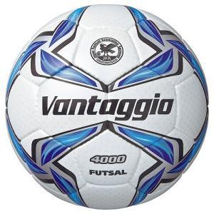 molten-モルテン ヴァンタッジオフットサル 4000 4号球 フットサルボール/フットサルグッズ SALE/セール|sportskym