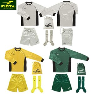超お買得セット ゴールキーパーウェア 4点セット FINTA-フィンタ サッカーウェア/フットサルウェア sportskym