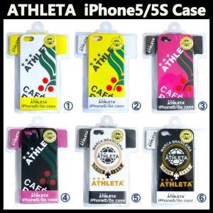iPhone5/5S専用 スマホケース/ハードケース ATHLETA-アスレタ フットサルウェア/サッカーウェア|sportskym