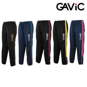 GAVIC-ガビック ウォーミングパンツ/ウォームアップパンツ フットサルウェア/サッカーウェア|sportskym