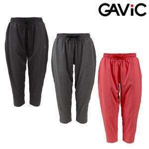 GAVIC-ガビック LADY'S/女性用 リラックス3/4パンツ/7分パンツ スポーツウェア/トレーニングウェア|sportskym