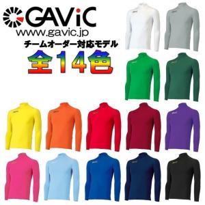 ハイネックタイプ 長袖ストレッチインナートップ/インナーシャツ GAVIC-ガビック フットサルウェア/サッカーウェア