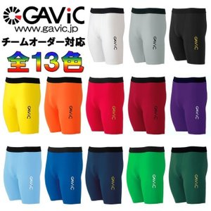 GAVIC-ガビック ストレッチインナースパッツ/ハーフスパッツ フットサルウェア/サッカーウェア|sportskym