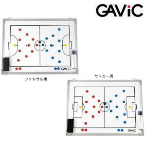 GAVIC-ガビック タクティクスボード M(45×60cm) 作戦盤 フットサルグッズ/サッカーグッズ sportskym