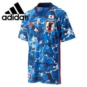 サッカー 日本代表 ジュニア レプリカ シャツ ユニホーム S/S ホーム adidas アディダス
