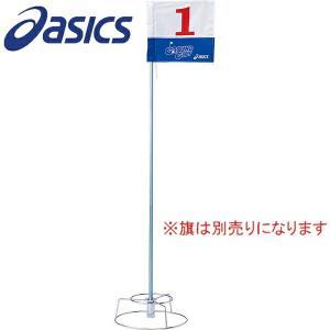 asics-アシックス ホールポスト省収納タイプ グランドゴルフ/グラウンドゴルフ|sportskym