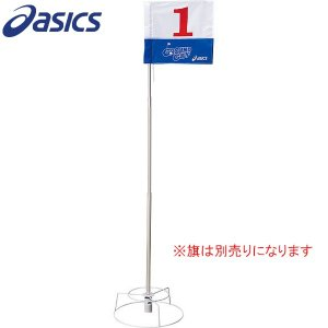 asics-アシックス 3段スライドホールポスト グランドゴルフ/グラウンドゴルフ|sportskym