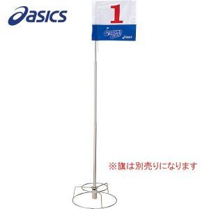 asics-アシックス 3段スライドステンレスホールポスト グランドゴルフ/グラウンドゴルフ|sportskym
