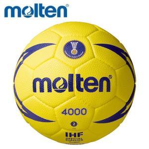 molten-モルテン ヌエバX4000 イエロー 2号球 国際公認球 ハンドボール用品|sportskym