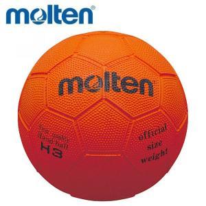 molten-モルテン ハンドボール 3号球 屋外グラウンド用 ハンドボール用品|sportskym