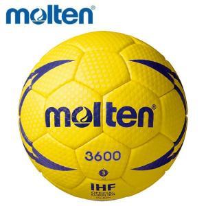 molten-モルテン ヌエバX3600 イエロー 3号球 検定球 屋外グラウンド用 ハンドボール用品|sportskym