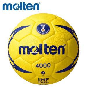 molten-モルテン ヌエバX4000 イエロー 3号球 国際公認球 ハンドボール用品|sportskym