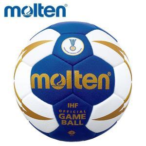 molten-モルテン ヌエバX5000 ブルー×ホワイト 3号球 国際公認球 ハンドボール用品|sportskym