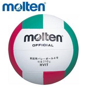 ママさんバレー用 軽量ゴムバレーボール 4号球 molten-モルテン バレーボール用品//練習球|sportskym