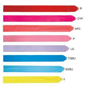 SASAKI-ササキ リボンセット/リボンスティックセット 新体操リボン/新体操用品|sportskym