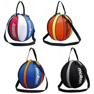 molten-モルテン ボールバッグ バスケットボール1個入れ用 バスケットボール用品/ボールケース|sportskym
