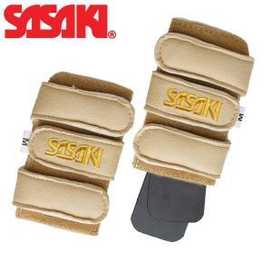 【SASAKI-ササキ】 リストプロテクター (組/セット) 【体操グッズ/体操用品】  ササキのリ...