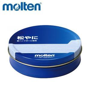 molten-モルテン 松やに 1缶(155g) ハンドボール用品|sportskym