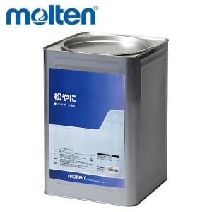 molten-モルテン 松やに 1缶(15kg) ハンドボール用品|sportskym