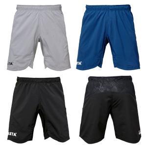 夏物セール O-Reiシリーズ ポケット付きプラクティスパンツ ATHLETA-アスレタ フットサルウェア/サッカーウェア SALE/セール|sportskym