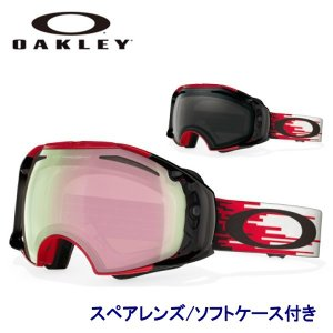 2014NEWモデル AIRBRAKE Hyperdrive Red/Black VR50 Pink Iridium スペアレンズ/ソフトケース付き OAKLEY-オークリー 13/14 スノーボード/ゴーグル sportskym