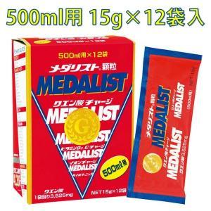 メダリスト 500ml用 15g×12袋入り クエン酸/アミノ酸 sportskym