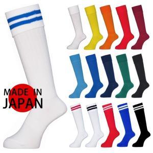 安心の日本製 ジュニア&大人用 サッカーソックス/フットサルソックス サッカーウェア/フットサルウェア|sportskym