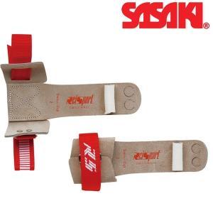 【SASAKI-ササキ】 スイス製 プロテクター 吊り輪用 2ツ穴 【体操グッズ/体操用品】  ササ...