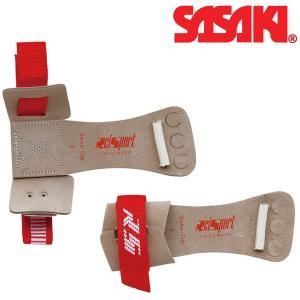 【SASAKI-ササキ】 スイス製 プロテクター 鉄棒用 3ツ穴 【体操グッズ/体操用品】  ササキ...