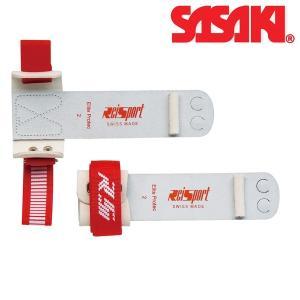 【SASAKI-ササキ】 スイス製 レディース用 スーパープロテクター 2ツ穴 【体操グッズ/体操用...
